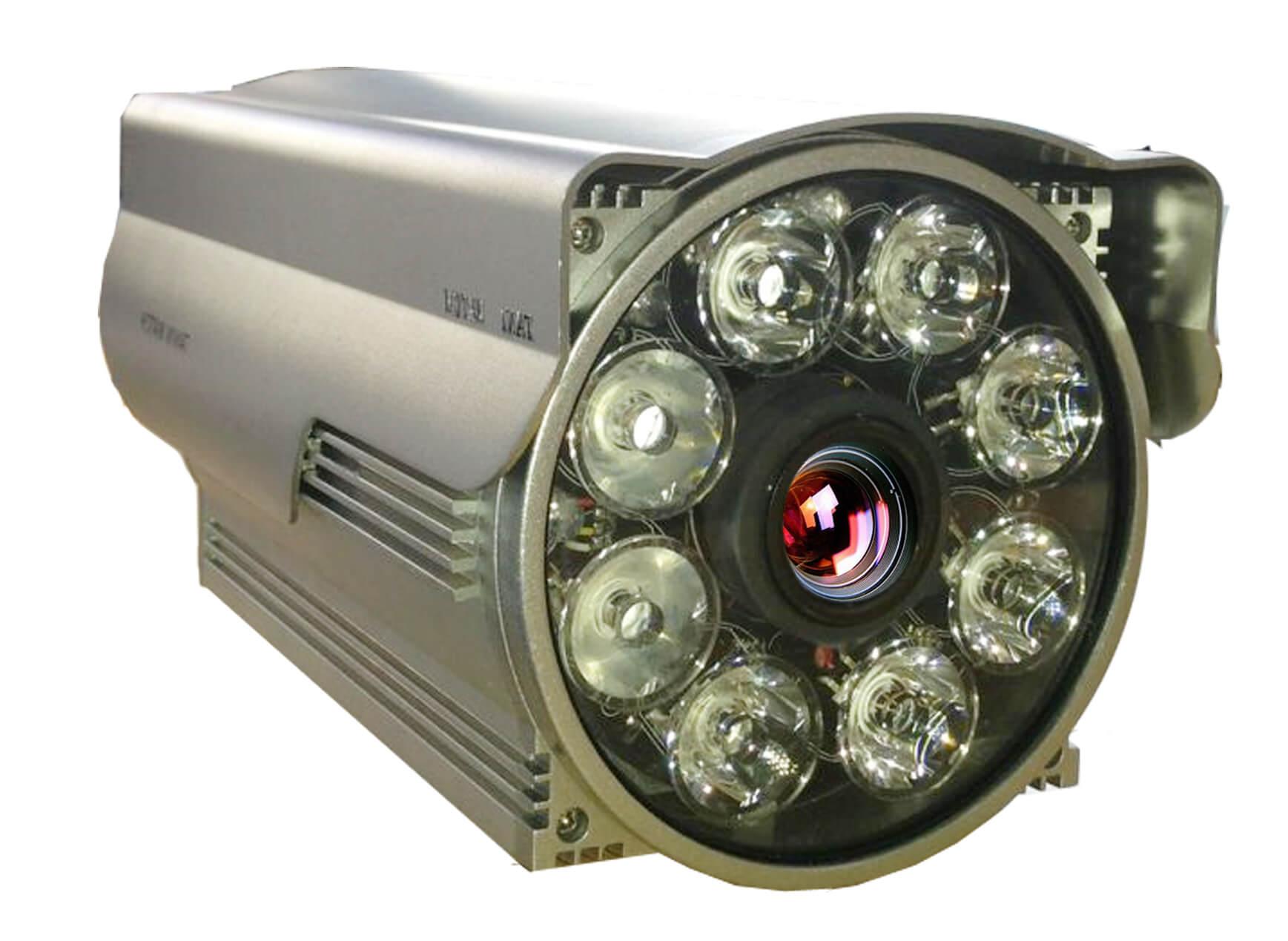 Biggest professional HD CCTV camera